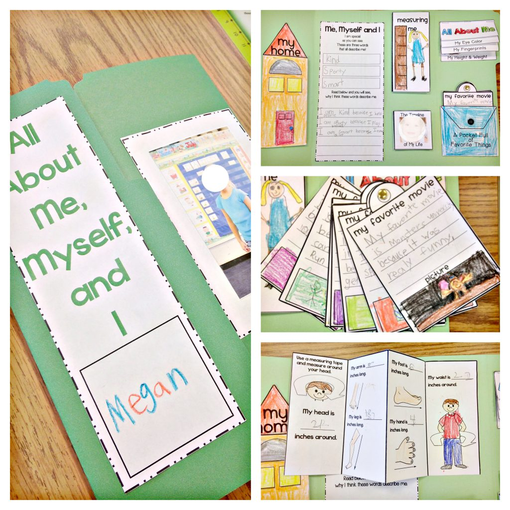 All About Me Lapbook resource